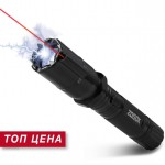LED полицейски фенер с лазер и електрошок 300